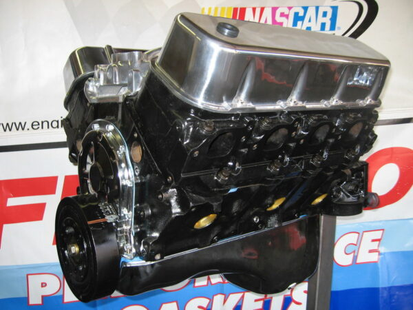 chevy-454-450-crate-engine-black