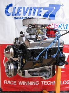 Black Engine
