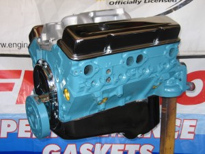 GM Light Blue Engine